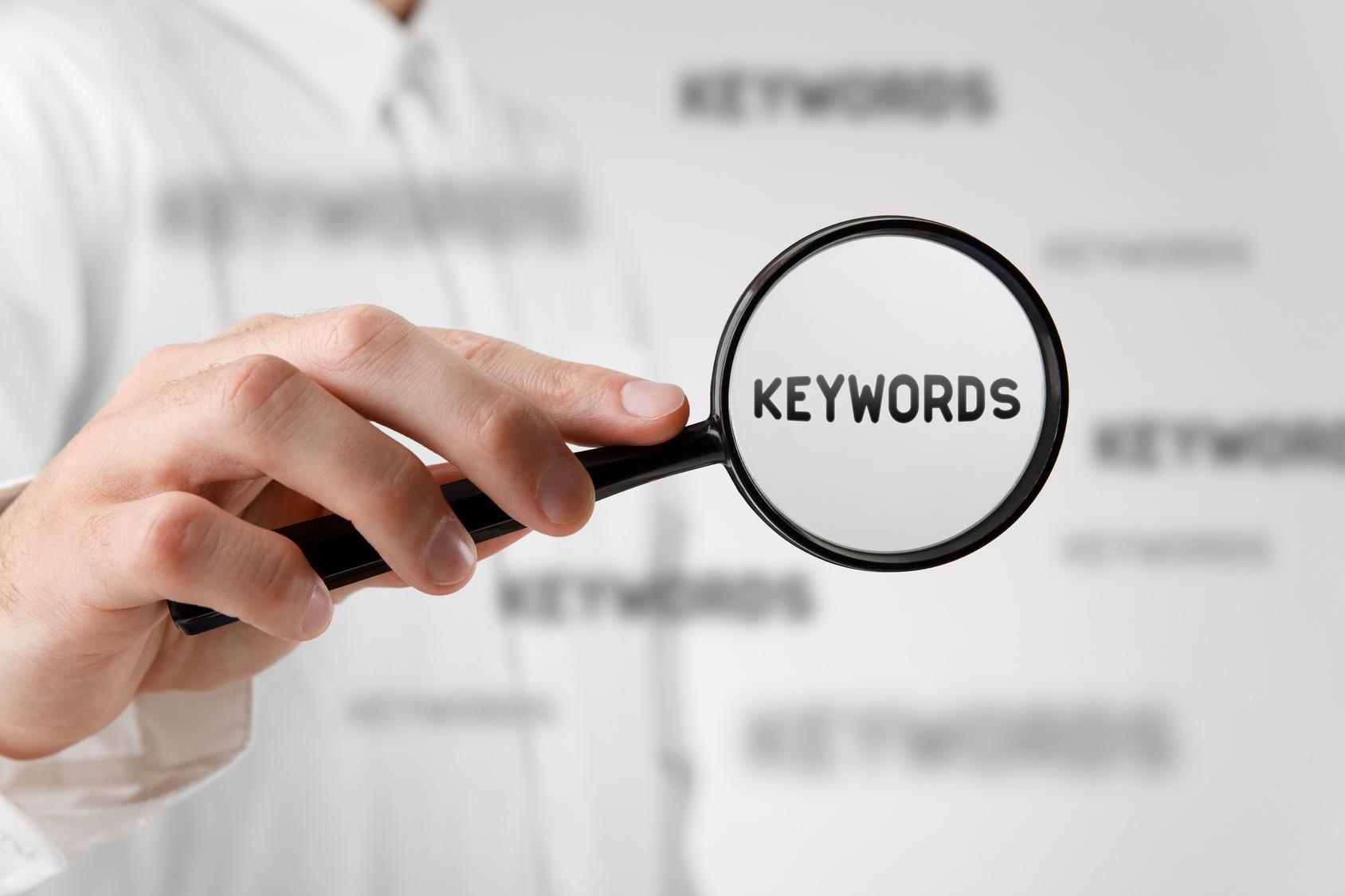 今すぐ出来る品質を高める方法①広告に検索キーワードを含める
