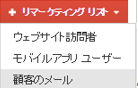 2015-11-24_09h31_58