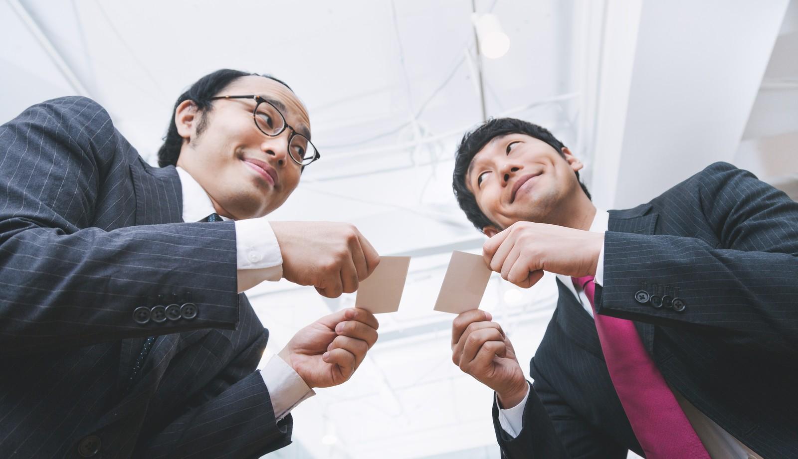 マーケティングオートメーションを成功させるために必要な、リード獲得を成功させるためには?