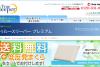 【Webマーケティング分析】トゥルースリーパー(その①)