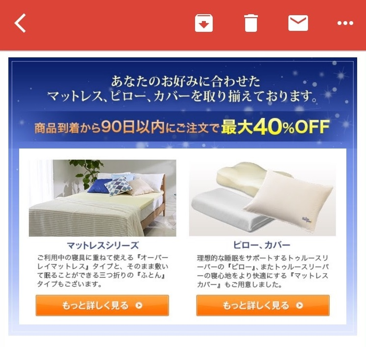 mail_2_1