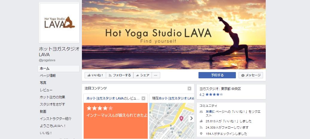 lava_02
