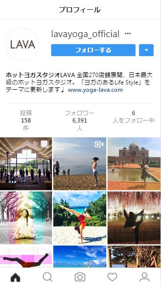 lava_03