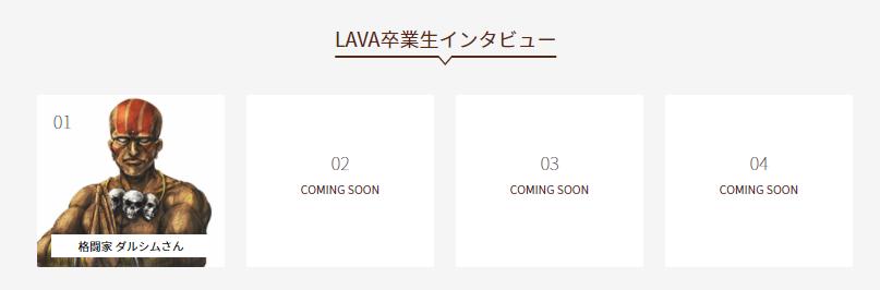 lava_09