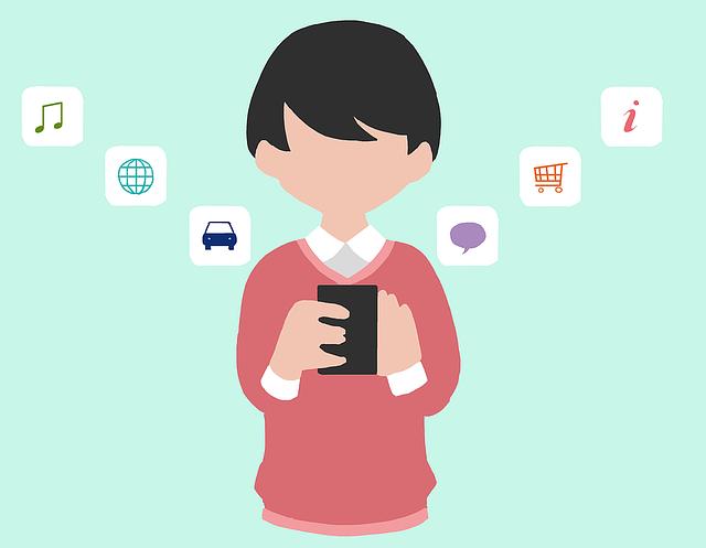 【アナリティクス】モバイルデバイス向けの関連設定