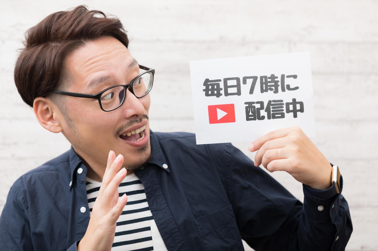 【AdWords】YouTube動画広告の出し方と、動画リマーケティングの設定方法